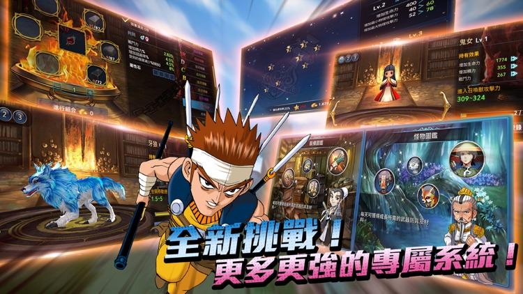 新熱血江湖M screenshot-5
