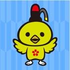 YAKAGE TANBOU icon