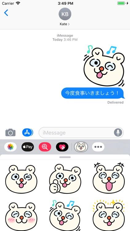 Pokke Simple Stickers screenshot-3