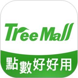 TreeMall購物 | 點數好好用