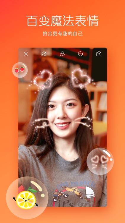 快手-国民短视频平台 screenshot-3