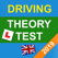 2019 Driving Theory Test UK