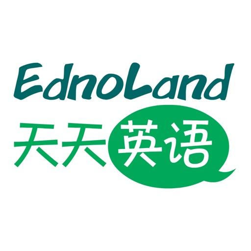 Ednoland 天天英语