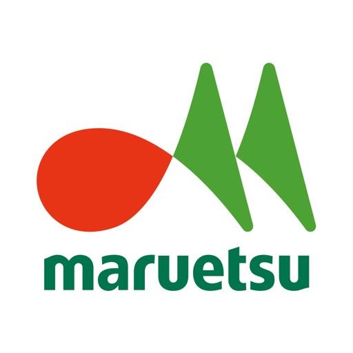 マルエツチラシアプリ