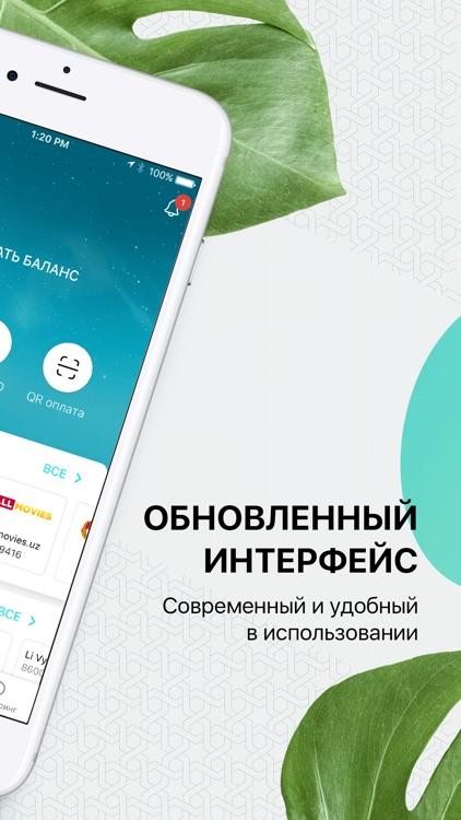 Payme Uzbekistan