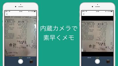 写真メモ帳 フォトメモのスクリーンショット3