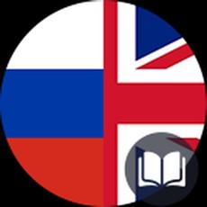 Russian-English Training