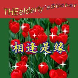 THEelderlysSticker