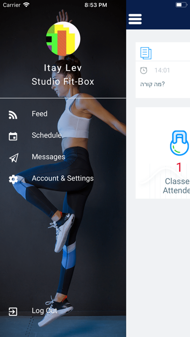 Miss Fit Studio screenshot 3