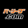 「パ・リーグ.com」パ・リーグ公式アプリ