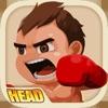 Head Boxing - iPadアプリ
