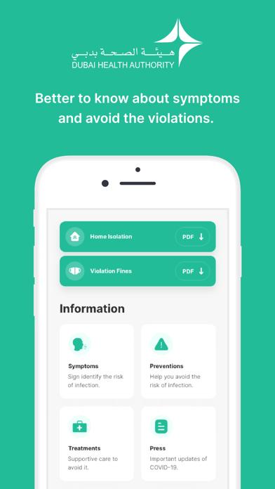 COVID19 - DXB Smart Appのおすすめ画像1