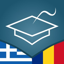 Romanian | Greek  AccelaStudy®