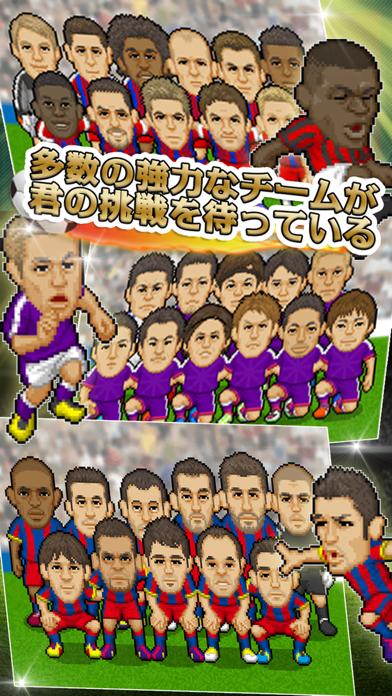Webサッカーのおすすめ画像3