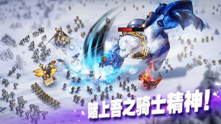 魔灵兵团 screenshot-1
