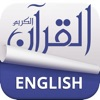 Holy Quran & English Audio