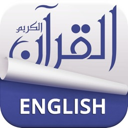 Holy Quran & English Audio