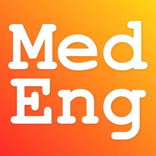 MedEng 薬学/医療英単語帳
