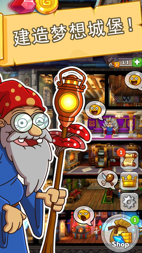 喧闹的城堡: 成为避难所的骑士或者城堡的国王,塔防策略游戏 App 截图