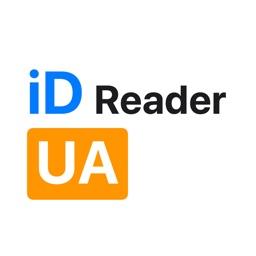 iD Reader UA