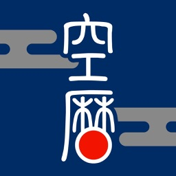 Sky × JP Calendar