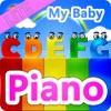 私の赤ちゃん ピアノ lite - iPhoneアプリ