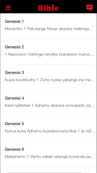 Shona Bible - 2001 edition screenshot three