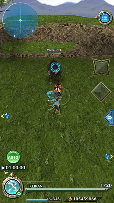 Dragon Project Screenshot on iOS