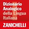 Dizionario Analogico - iPhoneアプリ
