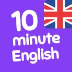 10 minute English на пк