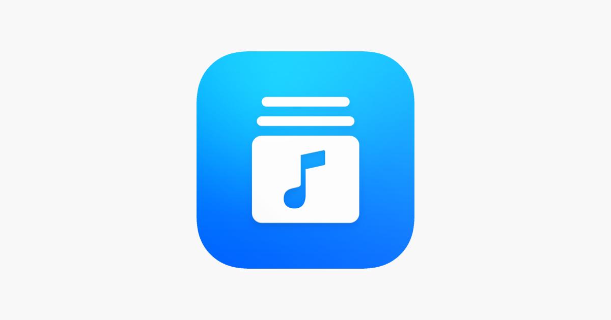 tuneshell app store
