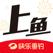 上鱼-快乐垂钓官方app