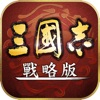 Three Kingdoms Tactics