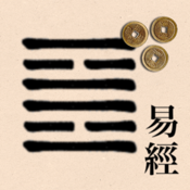 I Ching 2 app review