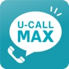 U-CALL MAX - iPhoneアプリ
