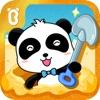 ビーチで宝物探しごっこ - iPadアプリ