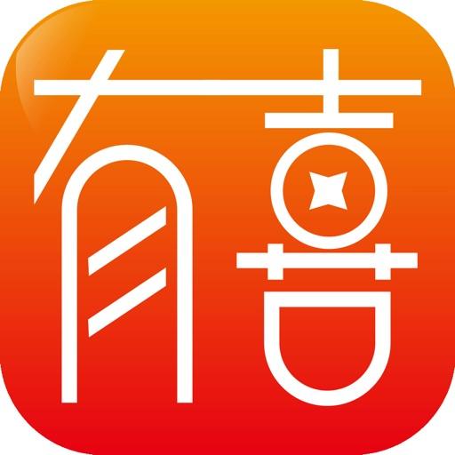 有喜-购物优惠券返利app