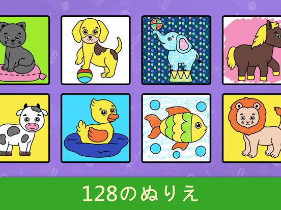 2歳、3歳、4歳の子供向けお絵かき・色塗り・落書き知育アプリのおすすめ画像5