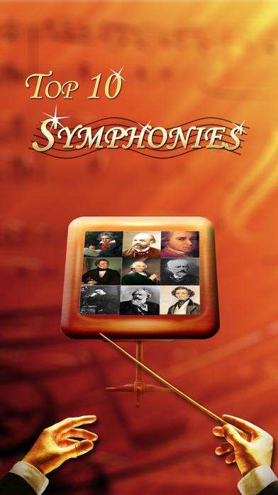 世界十大交响乐 - 传世经典天籁旋律