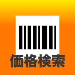 JP Shopping Search