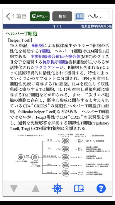 https://is1-ssl.mzstatic.com/image/thumb/Purple124/v4/79/c9/19/79c919c1-f785-b63f-1bc6-614c72081939/mzl.tbedwlut.png/392x696bb.png