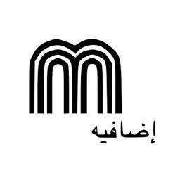 Makaton Symbols - Level 9