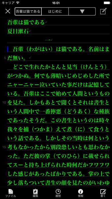 https://is1-ssl.mzstatic.com/image/thumb/Purple124/v4/7b/7b/02/7b7b02a4-1258-c64e-2295-08895b36ba18/mzl.whabtjlz.png/392x696bb.png