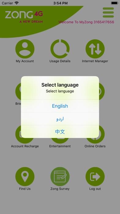 Screenshot for My-Zong in Pakistan App Store