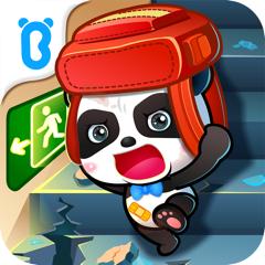 Panda Earthquake Safety Tips