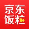 京东饭粒-购物省钱领券再返利app