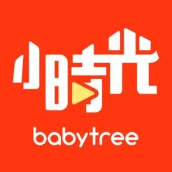 宝宝树小时光-记录亲子时光 分享美好生活