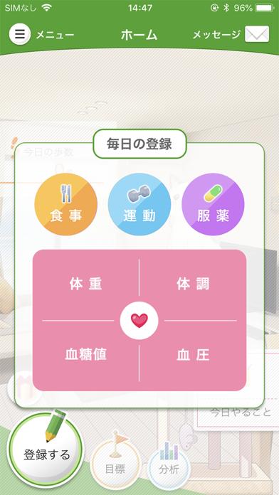 TOMOCOのおすすめ画像1