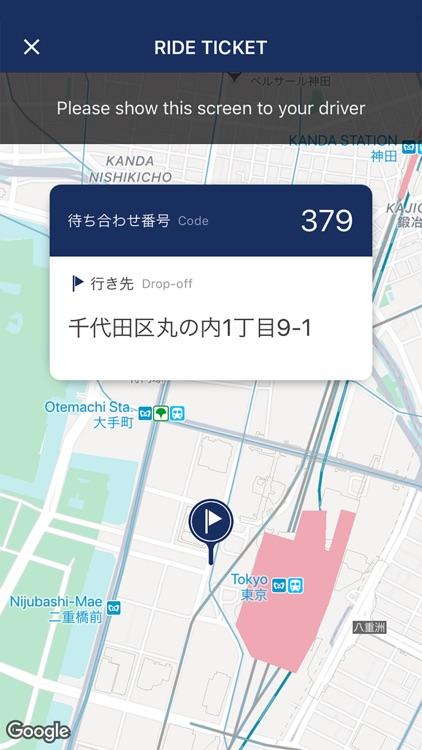 JapanTaxi screenshot-3