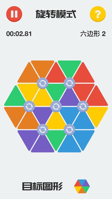 点击获取Four Color Map - puzzle game